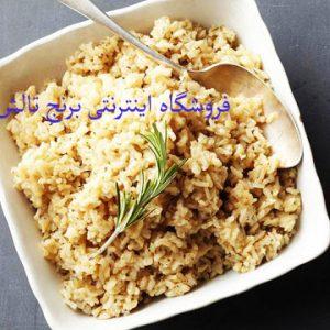 چگونه برنج قهوه ای را به بهترین نحو بپزیم؟