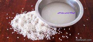 5 مورد از خواص بی نظیر آب برنج برای مراقبت از مو