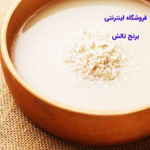 4 مورد از بهترین خاصیت های بی نظیر آب برنج