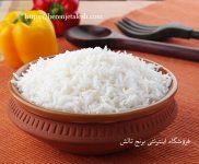 چند نکته ی کلیدی برای طبخ برنجی خوشمزه و خوش ظاهر