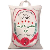 برنج ۲۰ درصد خرد