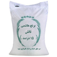 برنج 15 درصد خرد