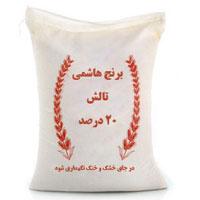برنج 20 درصد خرد