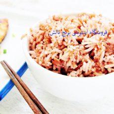 پیشگیری از سرطان با مصرف برنج قهوه ای