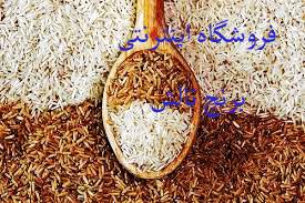 درمان چاقی با خوردن برنج قهوه ای